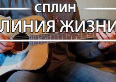 Guitar Hero Metallica - Behind the Scenes (The Game)