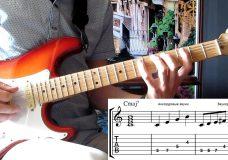 Как определить аккордовые звуки Джазовая импровизация на гитаре.