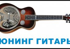 Лучшие Лайфхаки для гитары