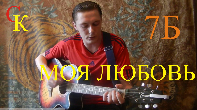 Catharsis - Hold fast, концертный зал Москва 24.05.2012
