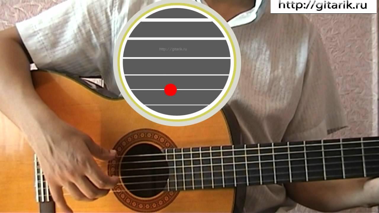 Перебор — Семерка (Урок игры на гитаре)