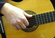 Перебор шестерка на гитаре