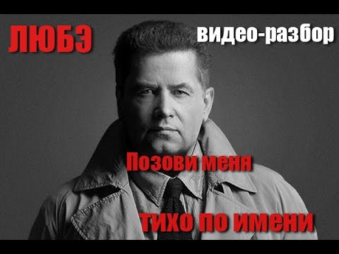 Alkonost 'Чудосветная быль' (moscow 20апр2012).