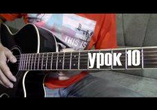 Романс на гитаре (10)