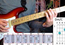 Урок по импровизации. Как обыгрывать аккорды на гитаре