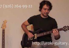 Уроки гитары 13. Рифф Дым над водой (Smoke on the Water)