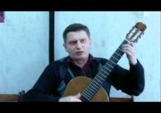 Уроки игры на гитаре Как сочинять песни