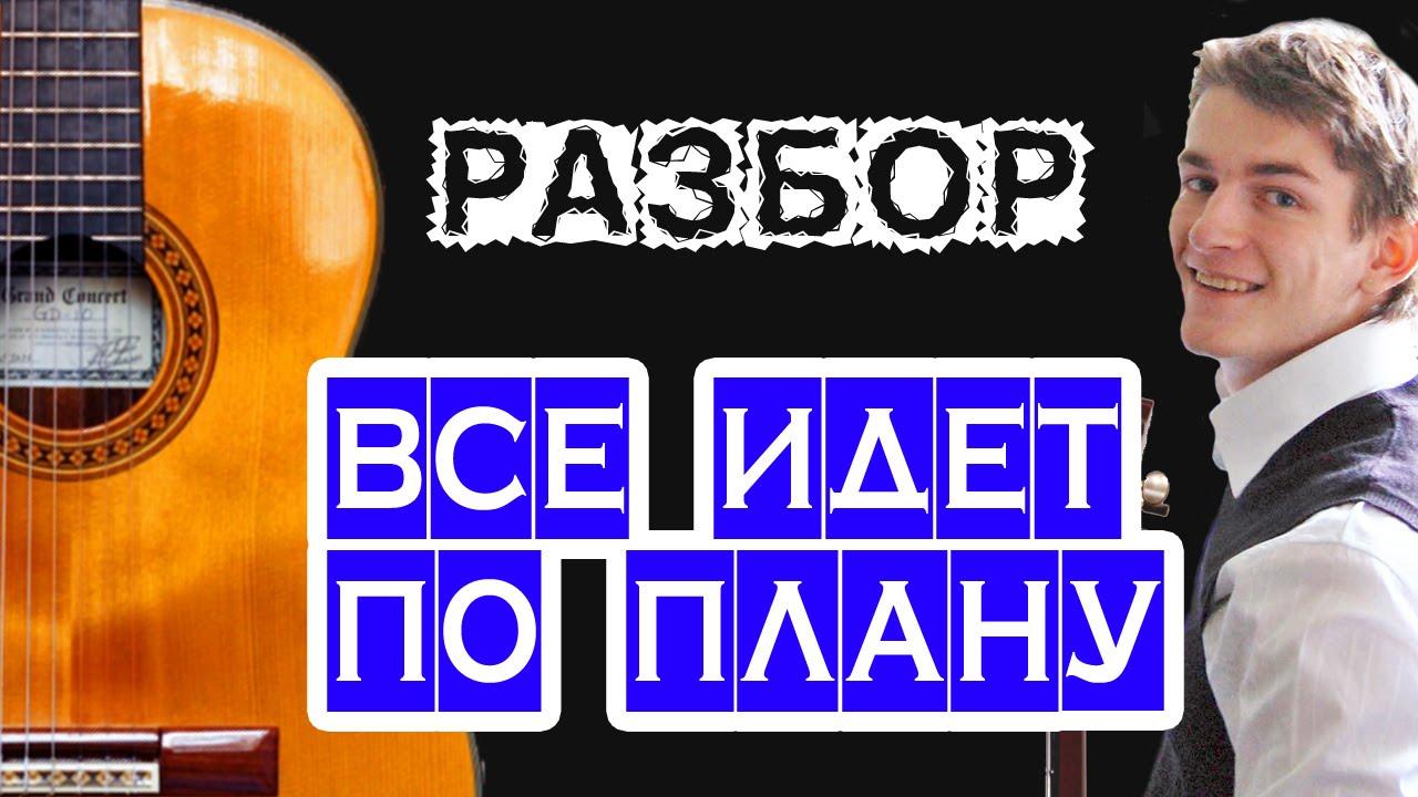 Кипелов - Без тебя (V лет)