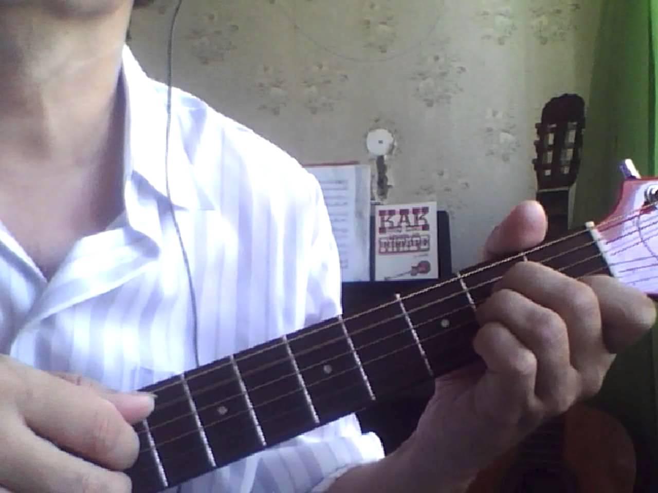 Выхожу один я на дорогу (Аккорды на гитаре)
