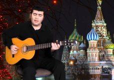 жил парнишка (песня под гитару)