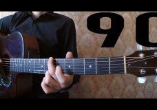 10 ВИРУСНЫХ и НАЗОЙЛИВЫХ песен 90-х на гитаре Соло Гитара Фингерстайл