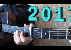 10 ВИРУСНЫХ (популярных) песен 2016-2017 на гитаре
