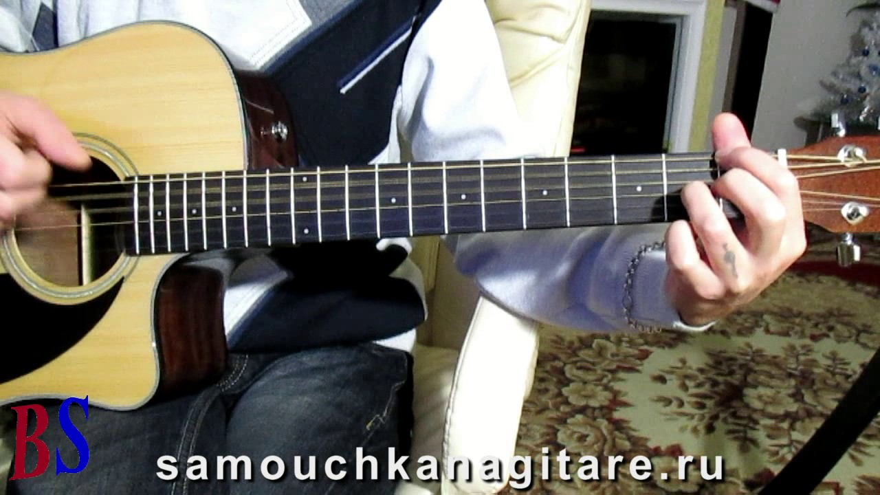 А. Барыкин - Я Пою - Тональность ( Аm ) Как играть на гитаре песню