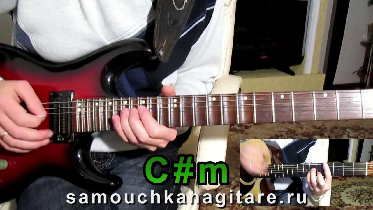 Александр Толканев - За высотку - Тональность ( Аm ) Как играть на гитаре песню