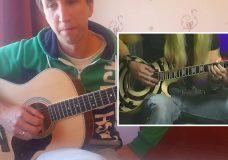 Блюз на гитаре. Фингерстайл. Урок 9.
