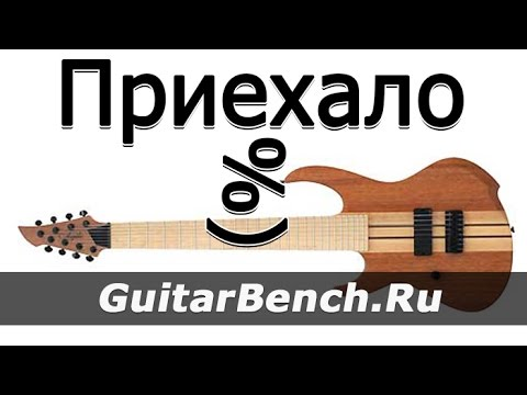 Гитара поездом обзор мастеровой гитары 8 струн