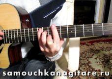 Грушица - Аранжировка на гитаре - Тональность ( Аm ) Как играть на гитаре песню