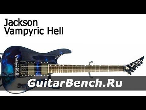 Jackson Vampyric Hell - Замена ладов - before & after refretting