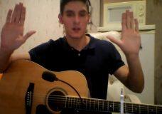 Как подобрать бой к любой песне Как развить чувство ритма