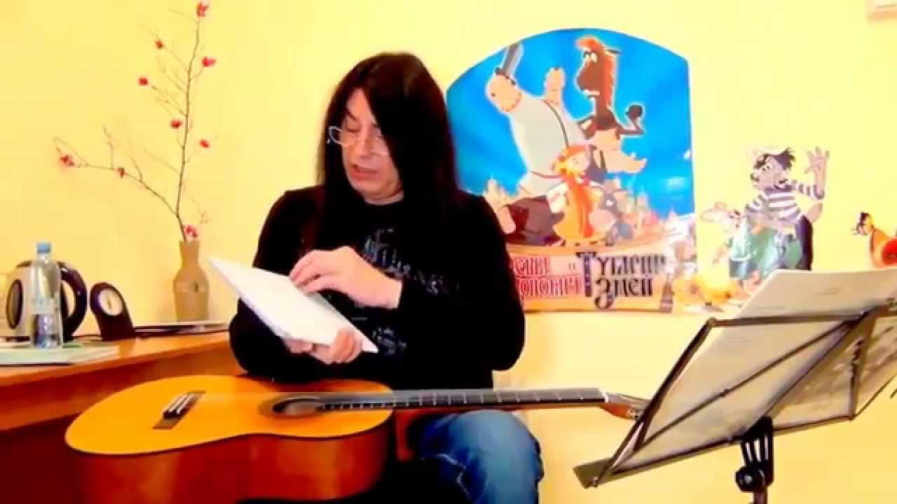 Обучение игре на гитаре в Дмитрове