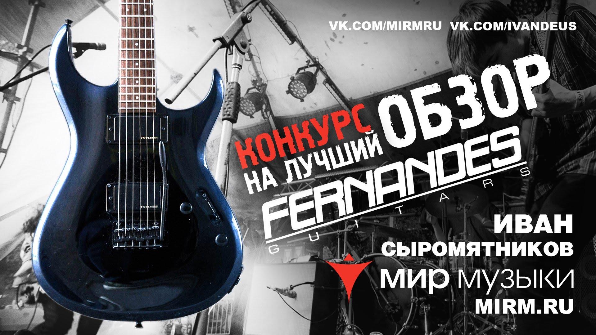Обзор Burny RLC 55 - Соколов Илья
