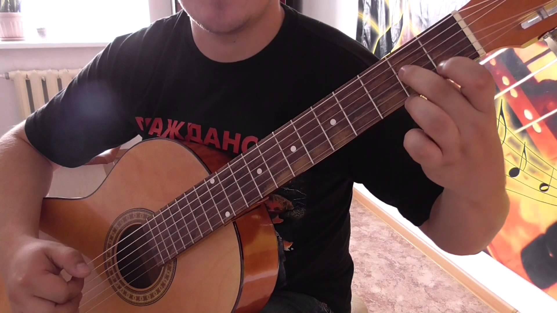 Песня о друге (1 урок) fingerstyle