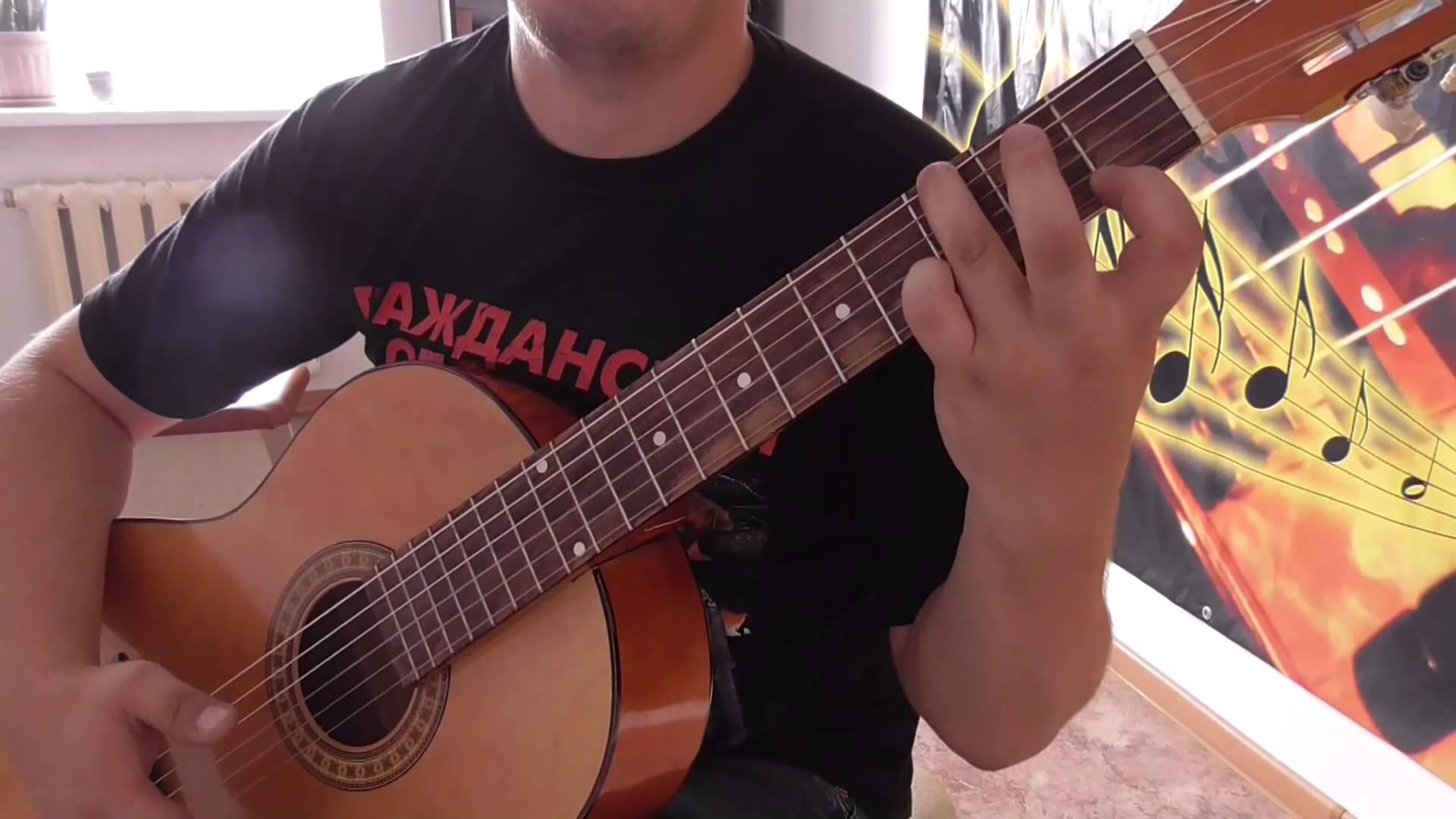 Песня о друге (2 урок) fingerstyle