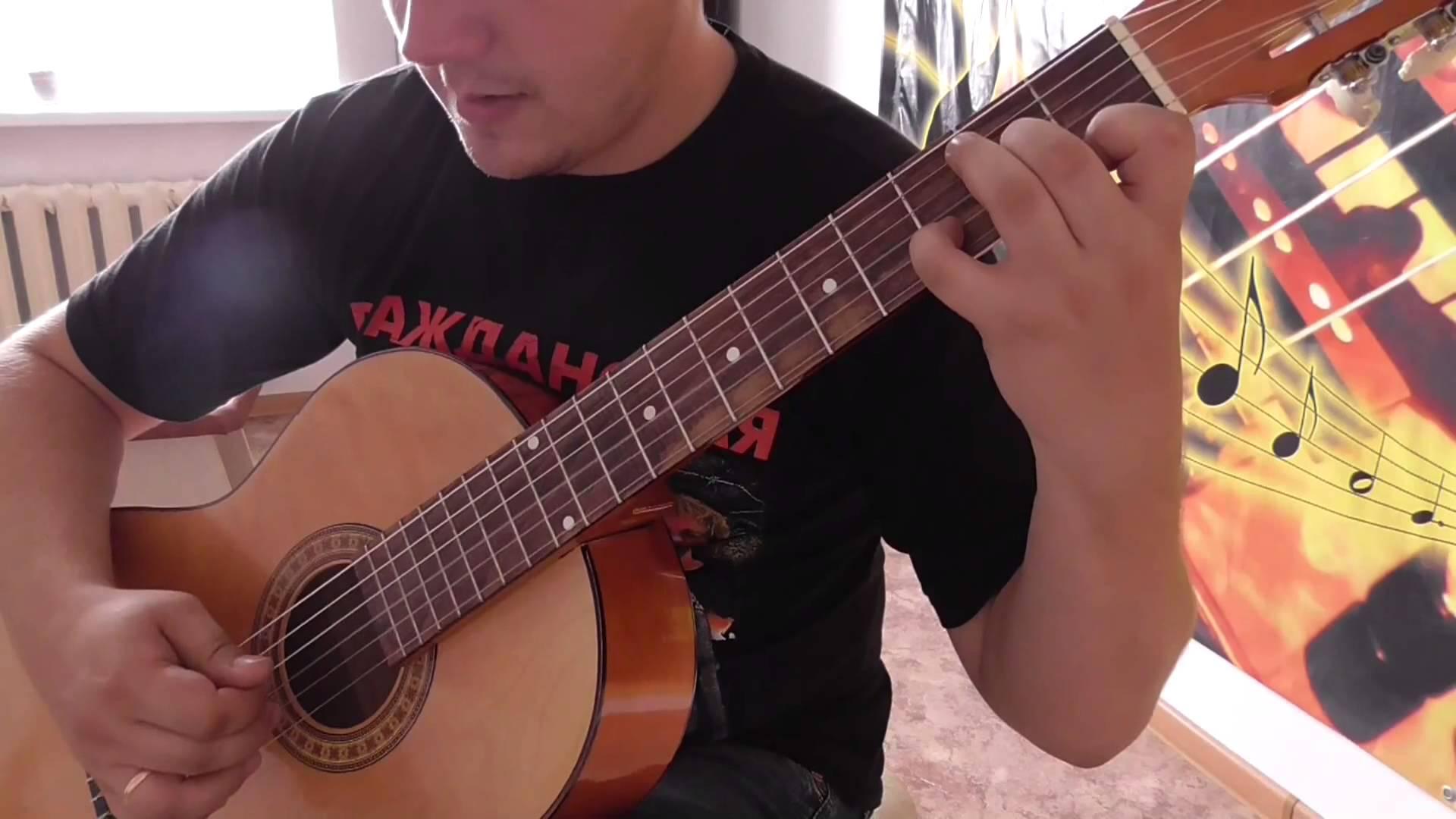 Песня о друге (3 урок) fingerstyle