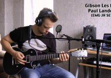 Пушной — Тест гитар Gibson