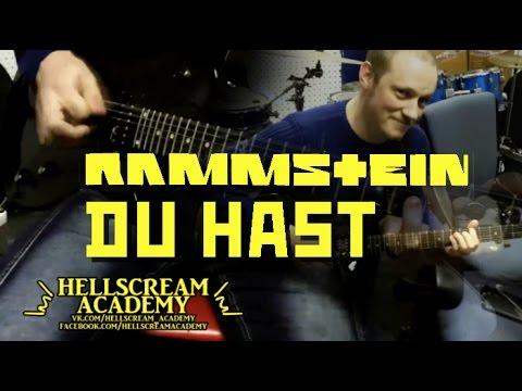 Rammstein - Du Hast (Guitar Cover)