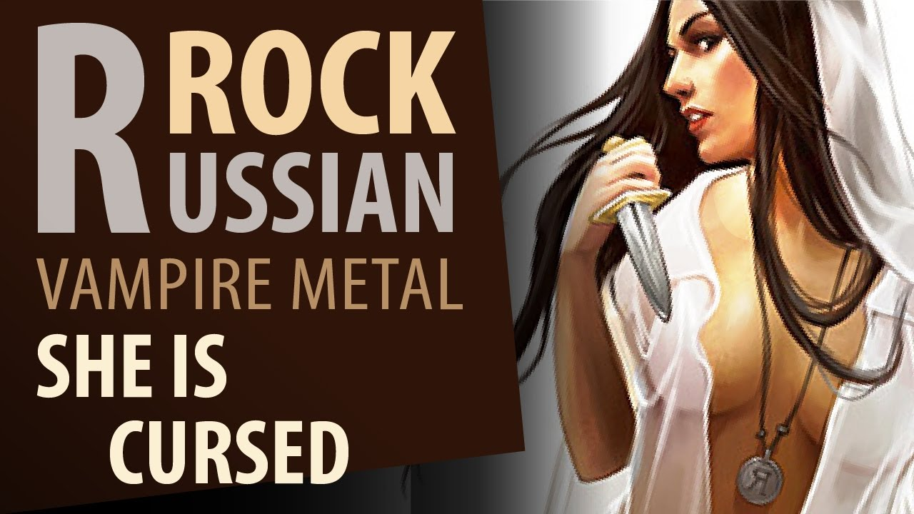 ROCK - No Rust - She Is Cursed (Official Video) classic rock русский рок