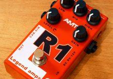 Рокин Факин 13 — Педаль AMT R-1 (Россия)