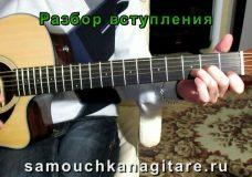 Сектор Газа Дурак - Тональность ( Am ) Как играть на гитаре песню