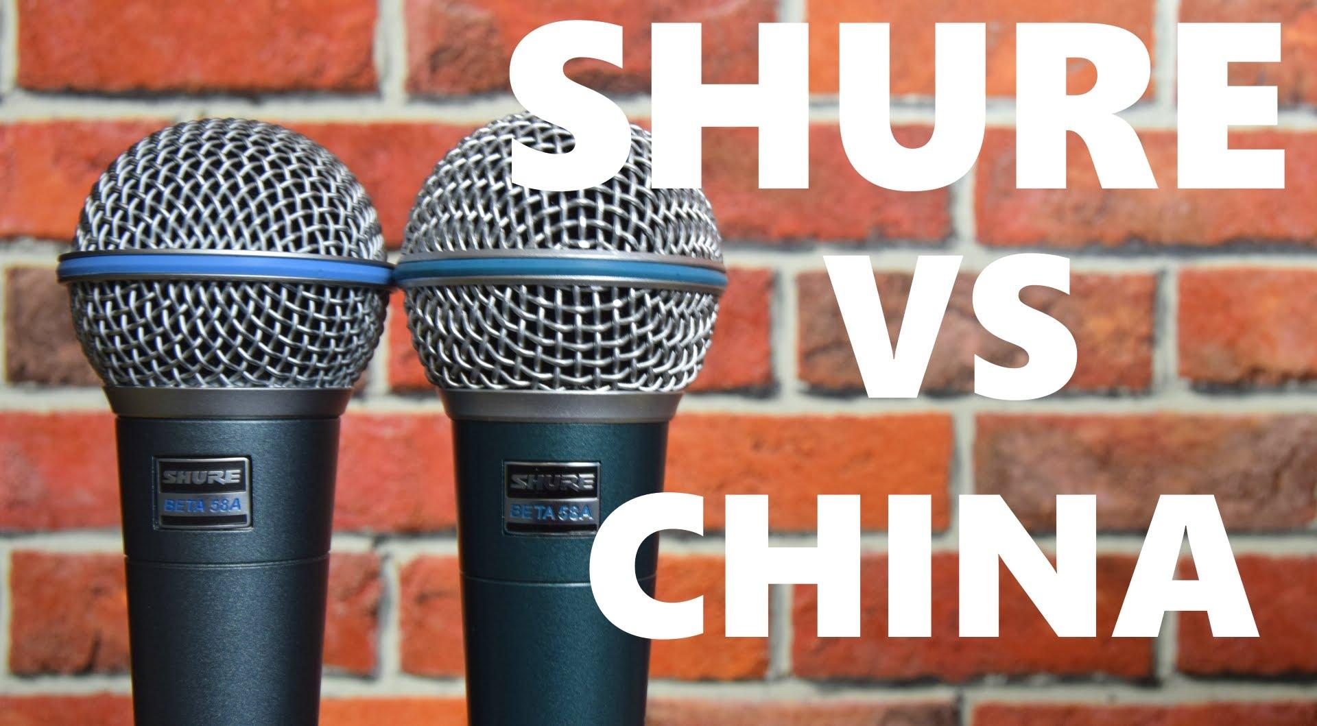 SHURE или CHINA Кто сильнее Как отличить