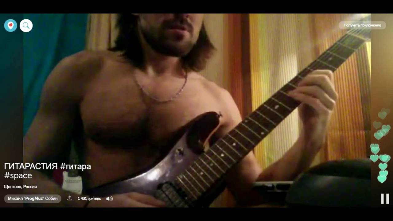 Sobin Michael in the periscope (live guitar chillout). Михаил Собин в перископе.
