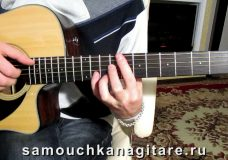 Song From A Secret Garden — Cover on guitar