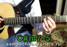 Уматурман — Романс (Кавер) Разбор песни на гитаре — Аккорды