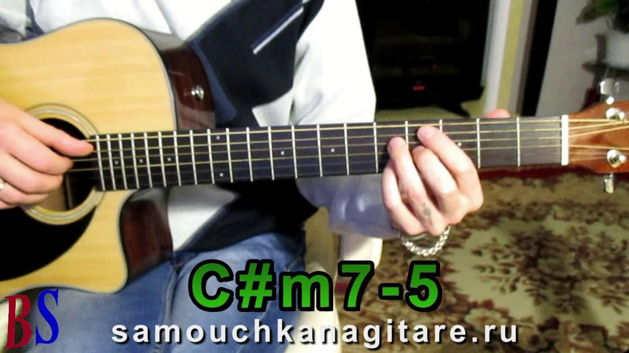 Уматурман - Романс (Кавер) Разбор песни на гитаре - Аккорды