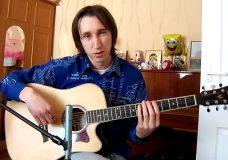 Уроки игры на гитаре — урок 0 — 'Позиция'