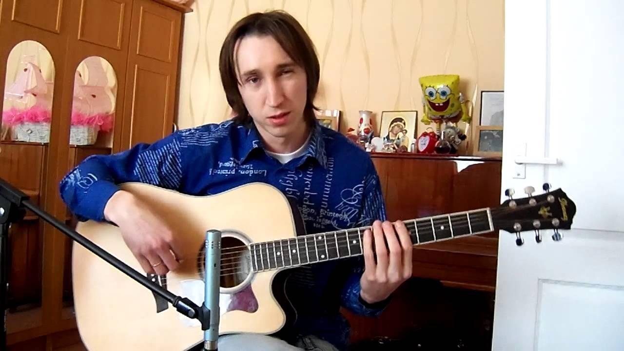 Уроки игры на гитаре - урок 0 - 'Позиция'
