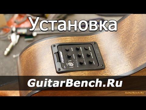 Установка звукоснимателя на акустическую гитару