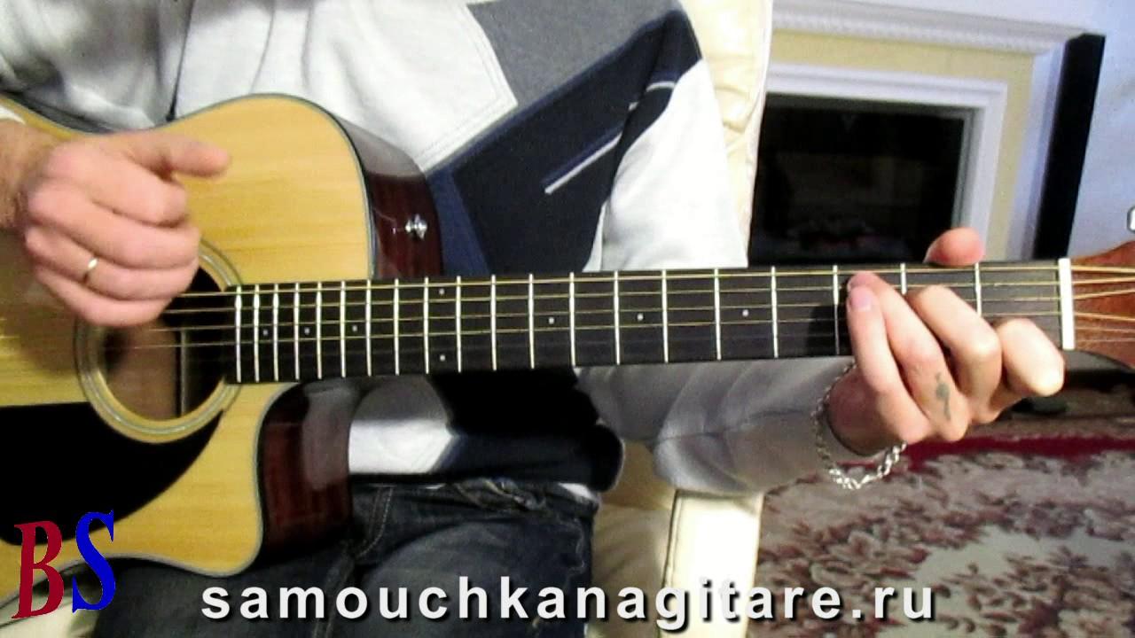 В лесу родилась ёлочка - Тональность ( С ) Как играть на гитаре песню