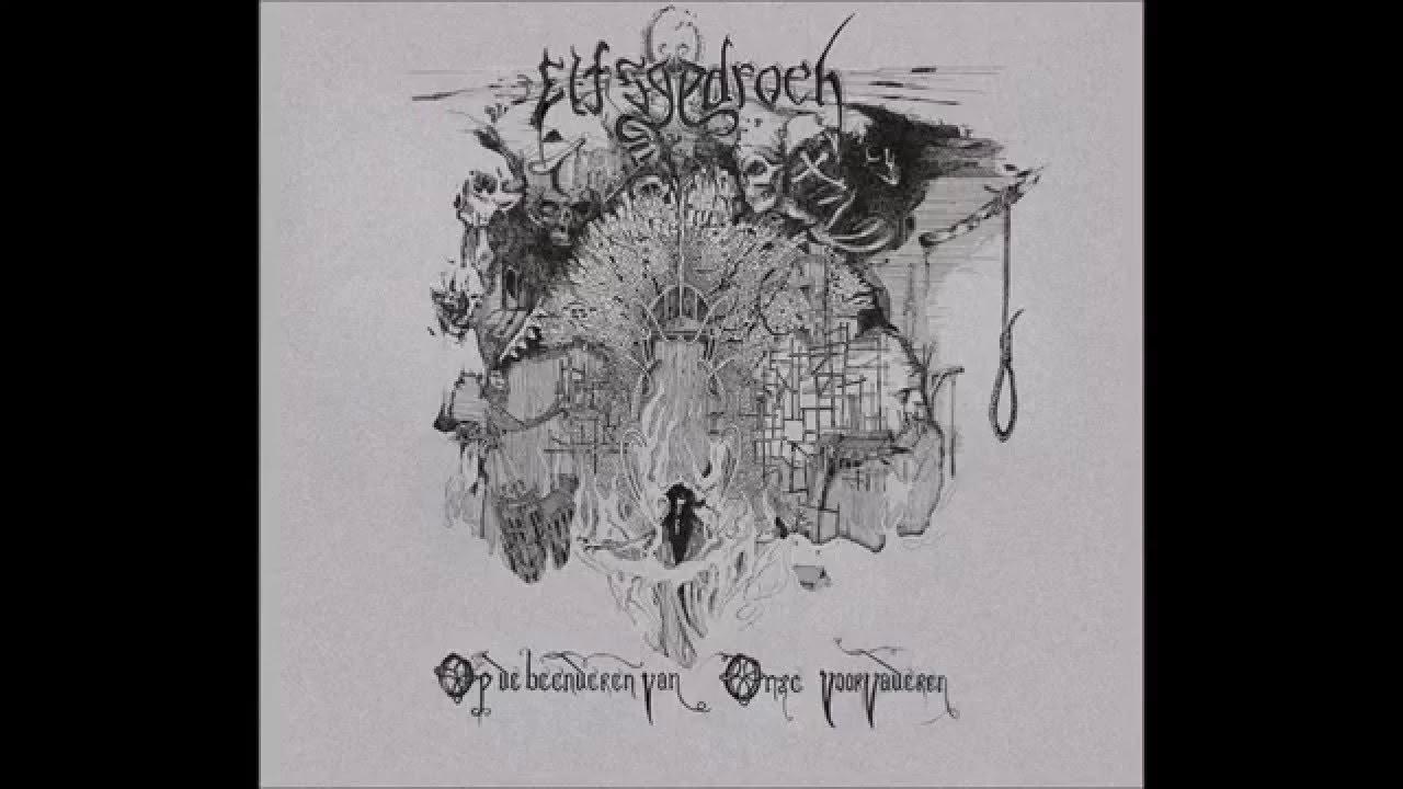 Elfsgedroch - Gieselbaarg (New Track - 2016)