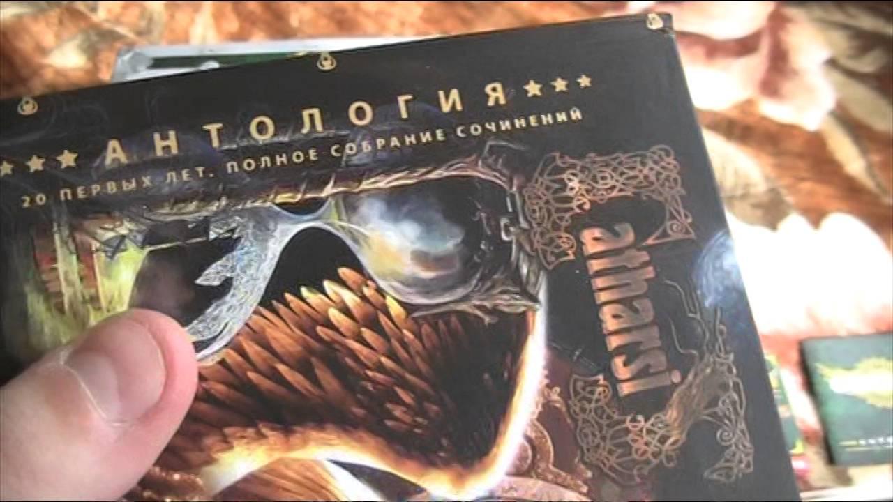 Catharsis - Антология. Бокс-сет 'Первые 20 лет и полное собрание сочинений'