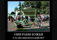 10 Иван Царевич Сталь манит кровь