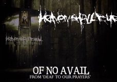HEAVEN SHALL BURN — Of No Avail (Album Track)