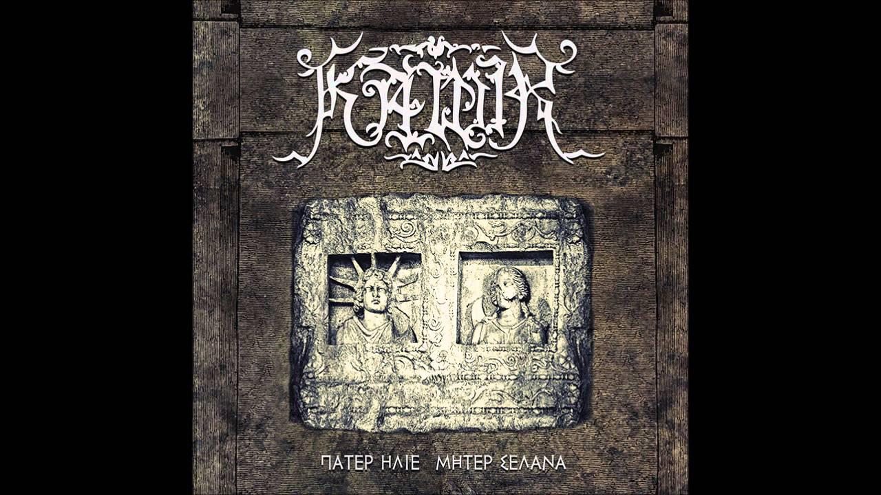 Kawir - Father Sun Mother Moon  '  (Full Album)