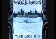 Pagan Reign — Vo Vremena Bylin