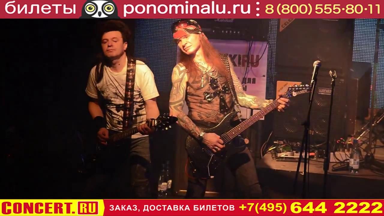 18.12.2016 - МАВРИН большой новогодний концерт - Москва