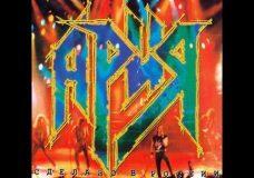 Ariya — Sdelano v Rossii (Live) Full Album CD1